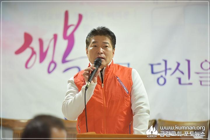 18-1027다문화축제-화평58.JPG