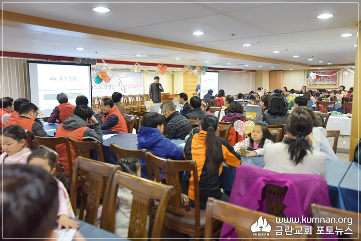 18-1027다문화축제-화평45.JPG