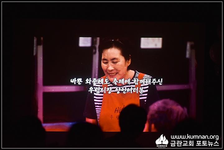 18-1027다문화축제-화평16.JPG