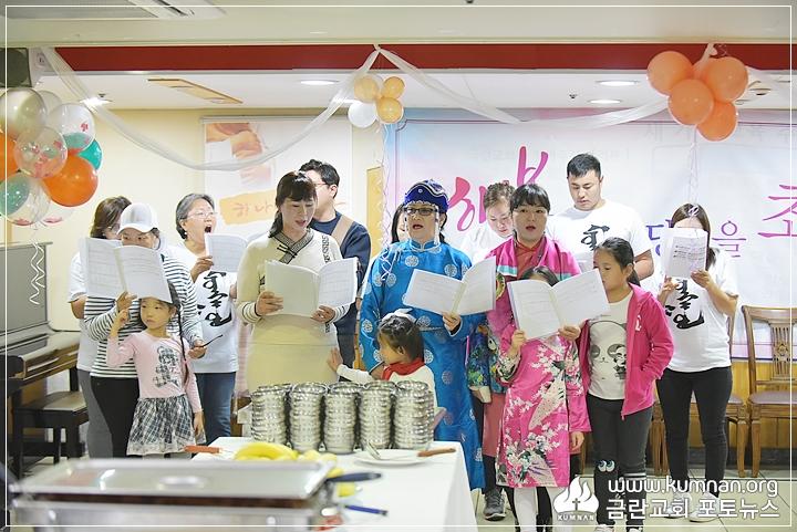 18-1027다문화축제-화평18.JPG