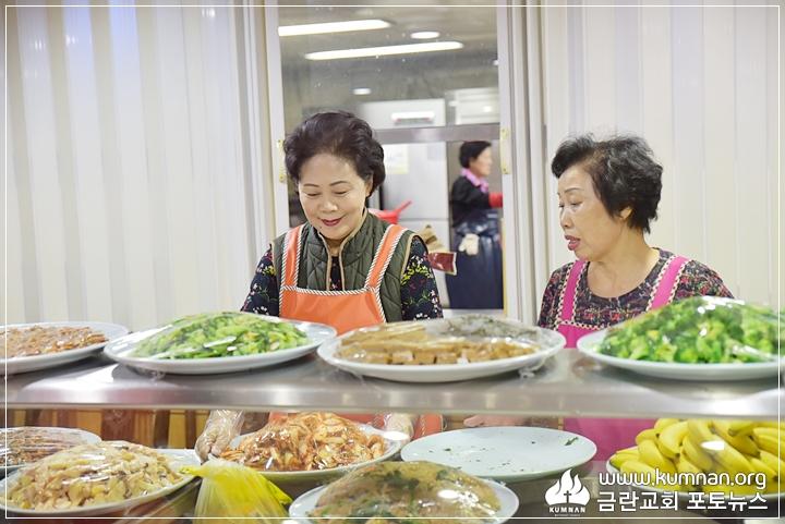 18-1027다문화축제-화평97.JPG