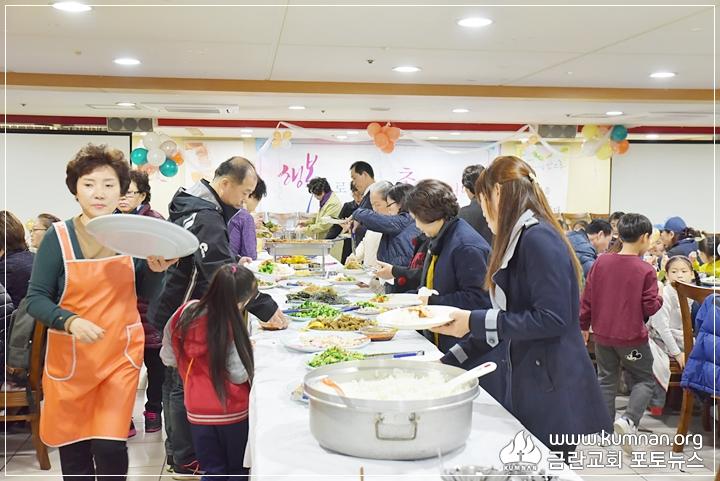 18-1027다문화축제-화평104.JPG