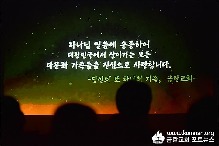 18-1027다문화축제-화평17.JPG
