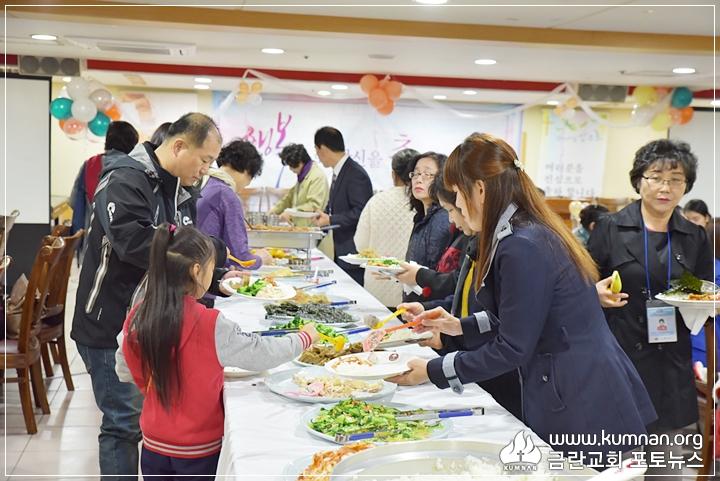 18-1027다문화축제-화평105.JPG