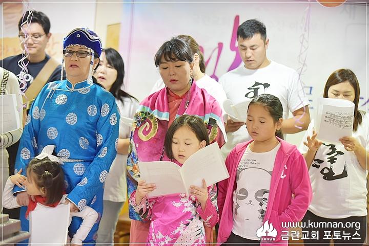 18-1027다문화축제-화평25.JPG