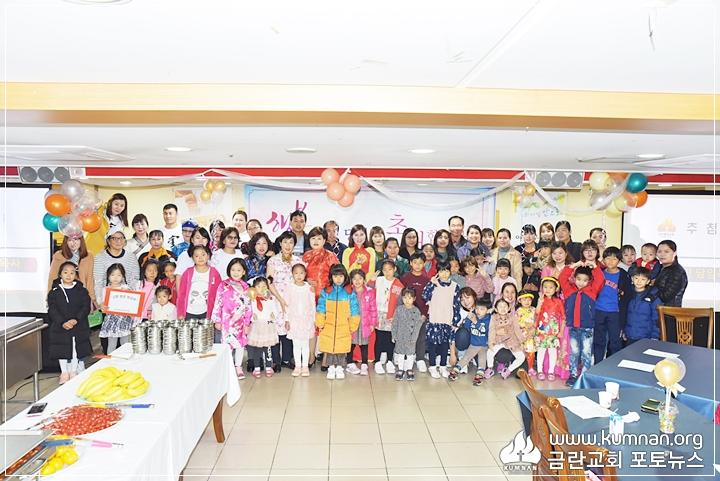 18-1027다문화축제-화평57.JPG