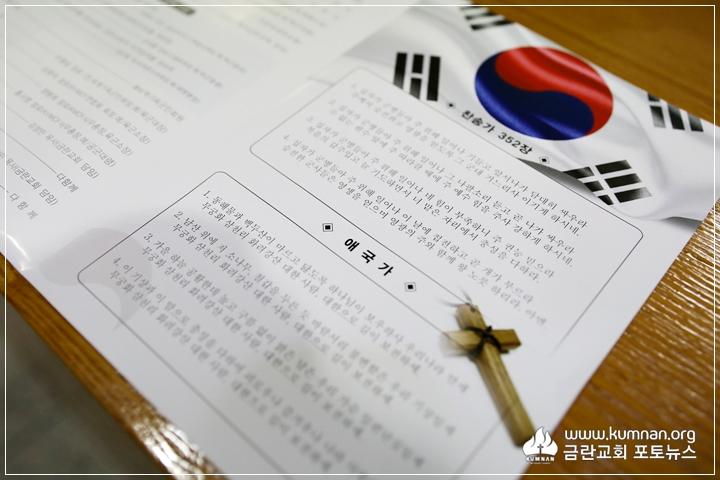 17-1001국군의날헌신예배26.JPG