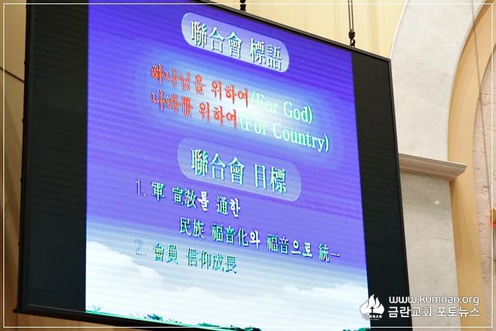 17-1001국군의날헌신예배20.JPG