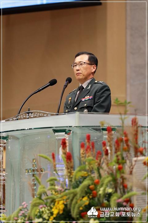 17-1001국군의날헌신예배18.JPG