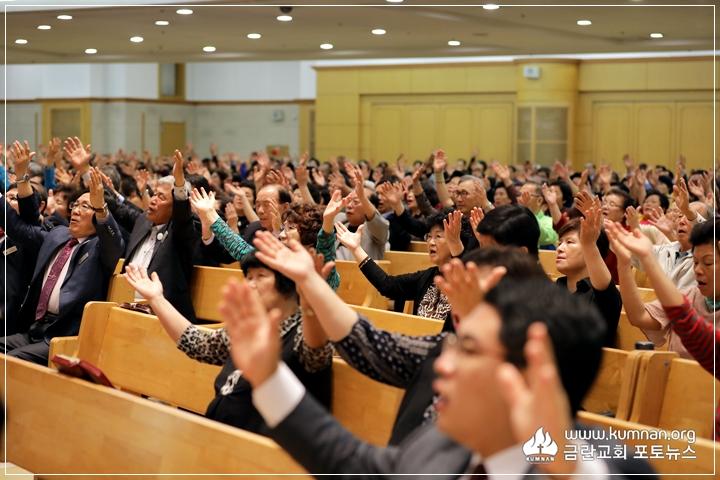 17-1001국군의날헌신예배6.JPG