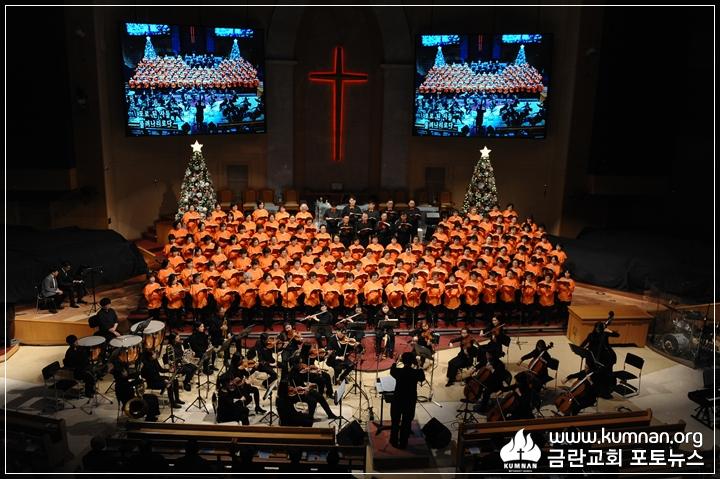 17-1217성탄축하음악예배20.JPG
