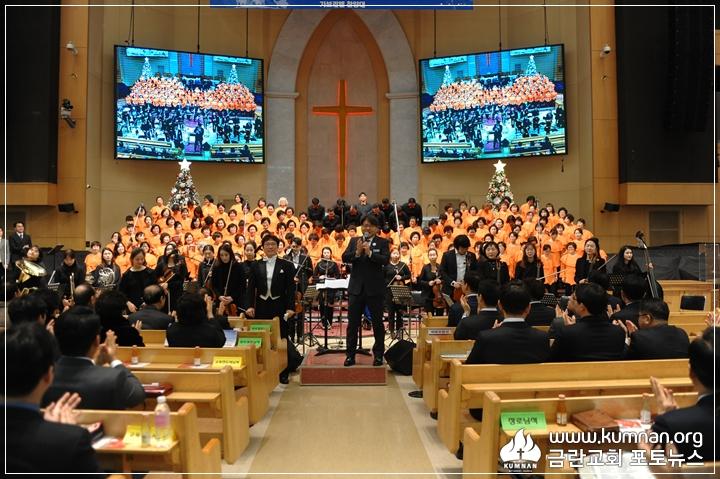 17-1217성탄축하음악예배25.JPG