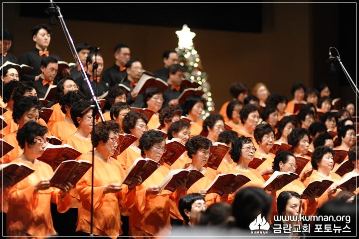 17-1217성탄축하음악예배16.JPG