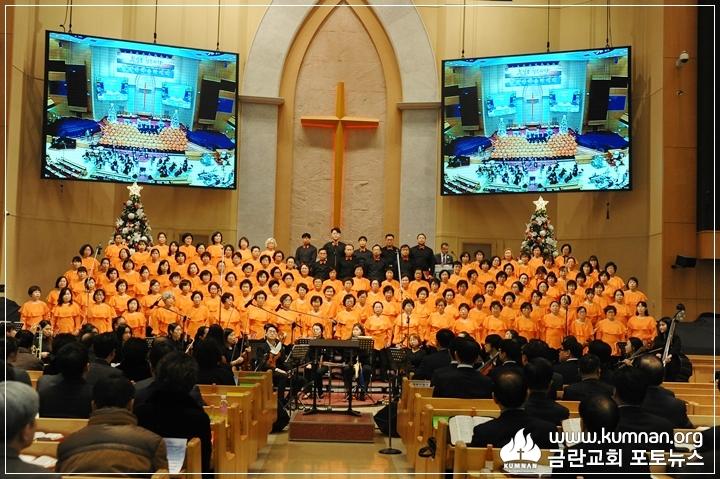 17-1217성탄축하음악예배2.JPG
