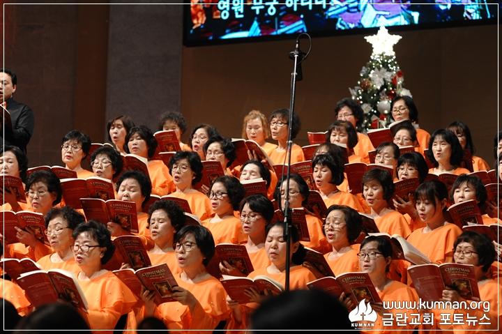 17-1217성탄축하음악예배15.JPG