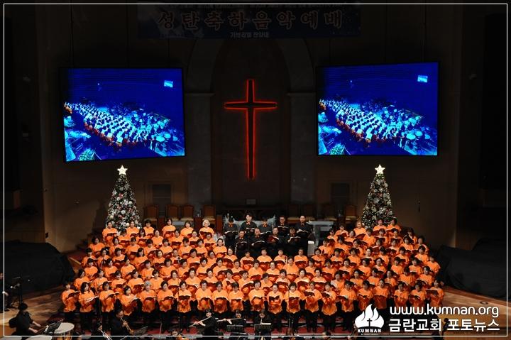 17-1217성탄축하음악예배21.JPG