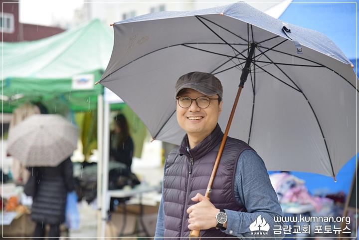 18-1026바자회-희락37.JPG