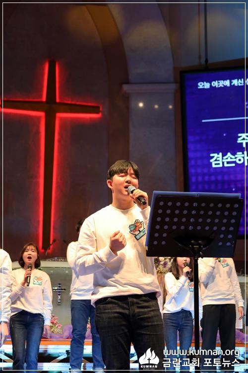 2019_청년회 헌신예배 (12).JPG