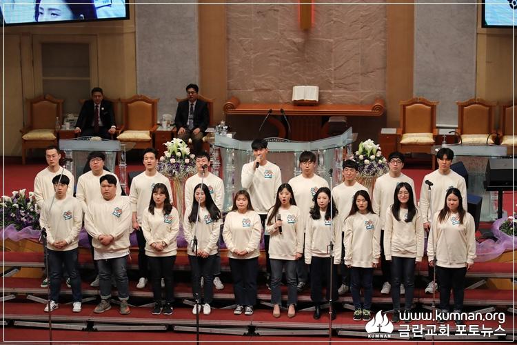 2019_청년회 헌신예배 (215).JPG
