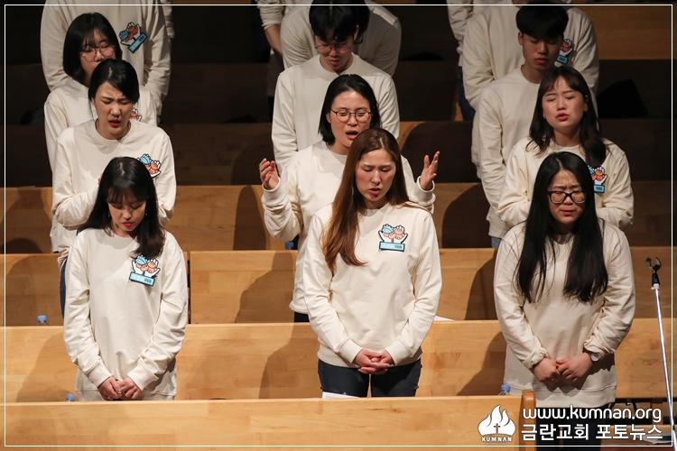 2019_청년회 헌신예배 (152).JPG