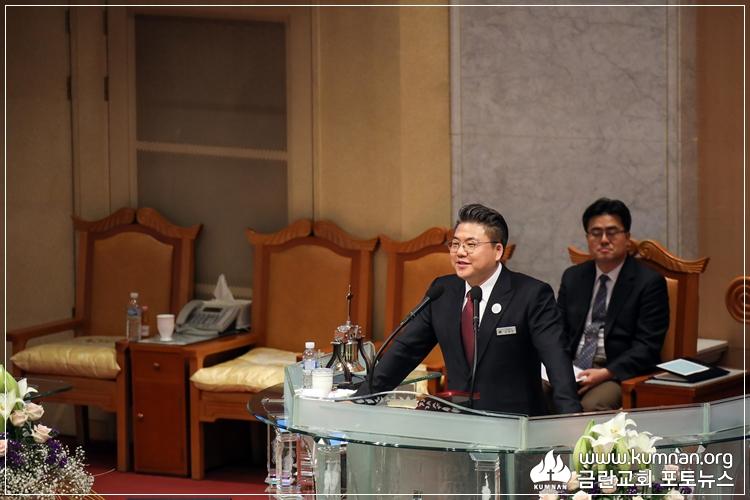 2019_청년회 헌신예배 (173).JPG