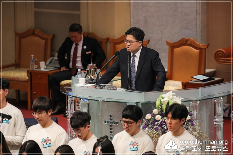 2019_청년회 헌신예배 (209).JPG