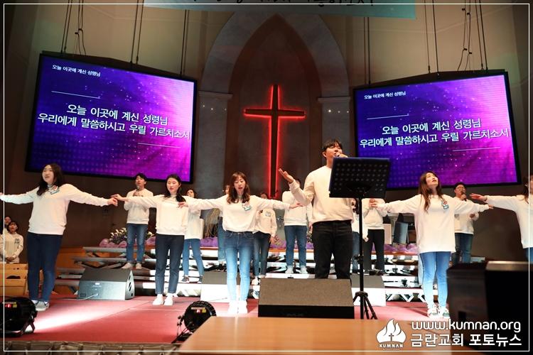 2019_청년회 헌신예배 (8).JPG