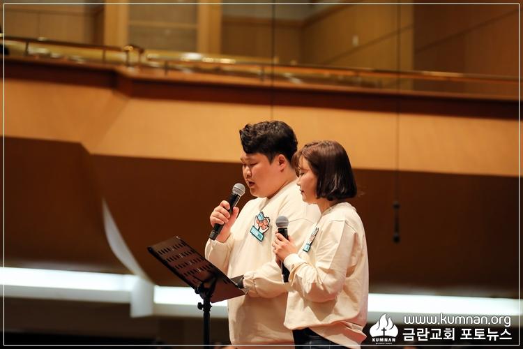 2019_청년회 헌신예배 (91).JPG