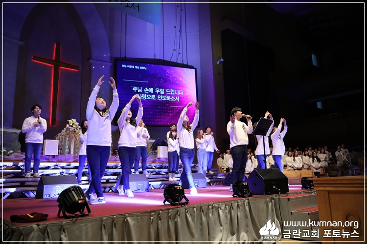2019_청년회 헌신예배 (7).JPG