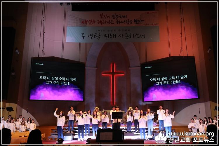 2019_청년회 헌신예배 (59).JPG