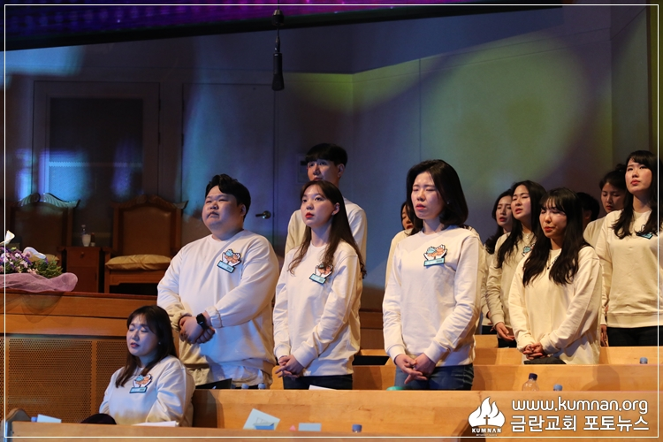 2019_청년회 헌신예배 (20).JPG