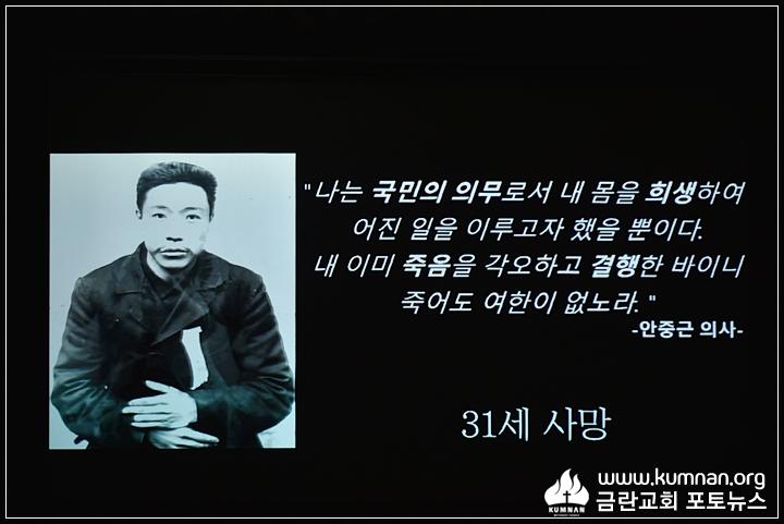 19-0113기도콘서트7.JPG