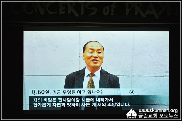 19-0113기도콘서트5.JPG