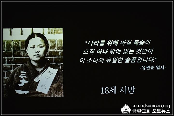 19-0113기도콘서트6.JPG