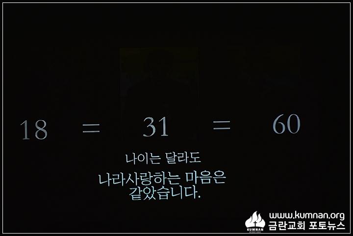 19-0113기도콘서트10.JPG