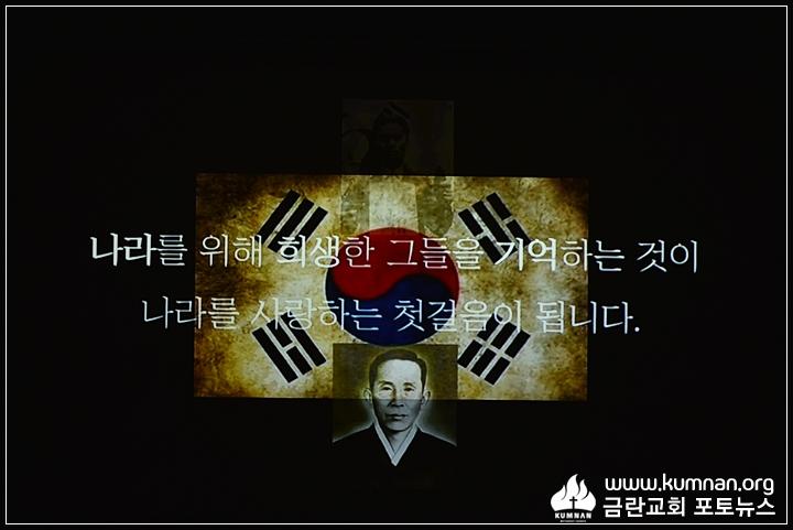 19-0113기도콘서트11.JPG
