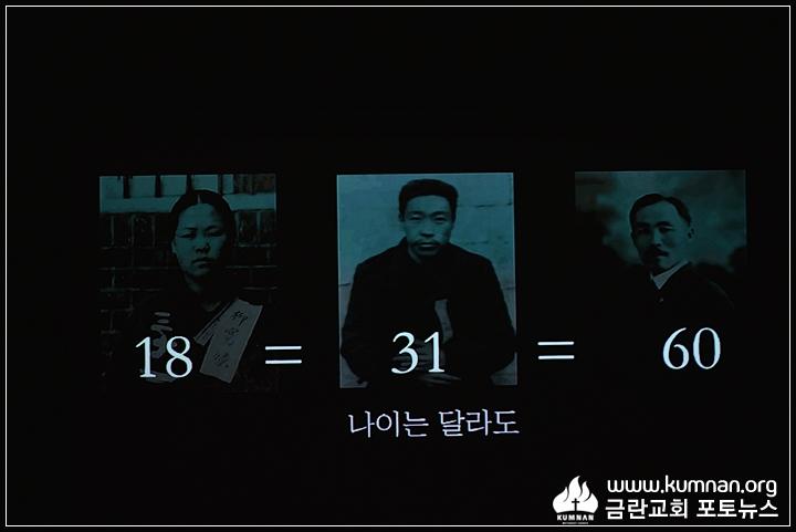 19-0113기도콘서트9.JPG