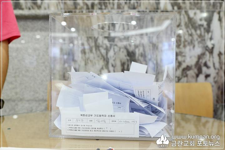18-0624북한인권사진전17.JPG