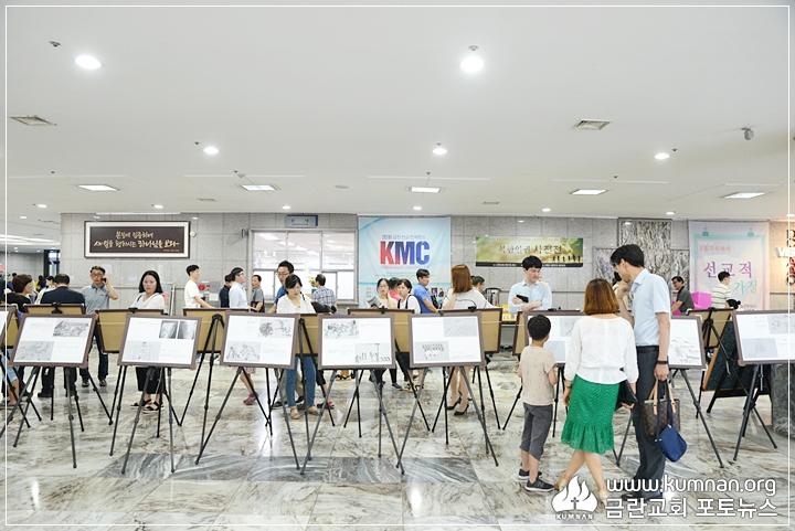 18-0624북한인권사진전5.JPG