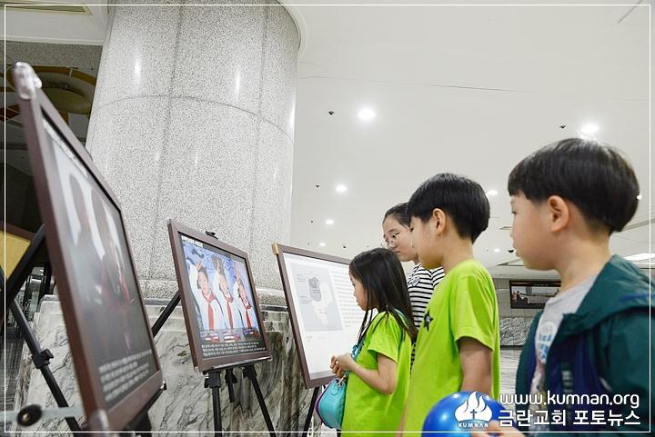 18-0616북한인권사진전6.JPG