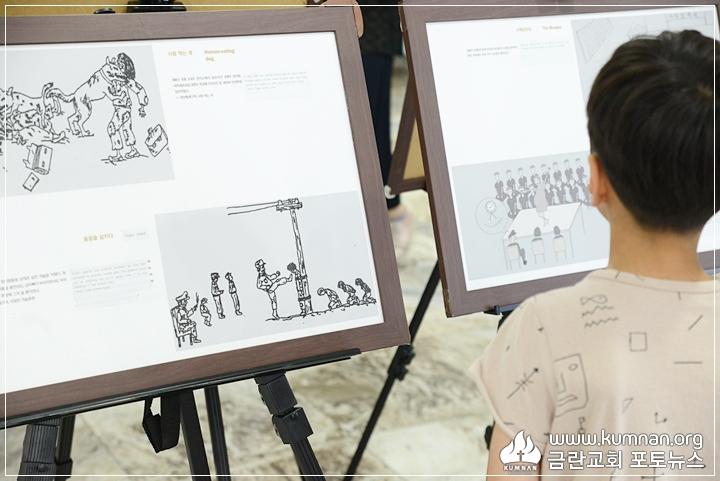18-0624북한인권사진전7.JPG