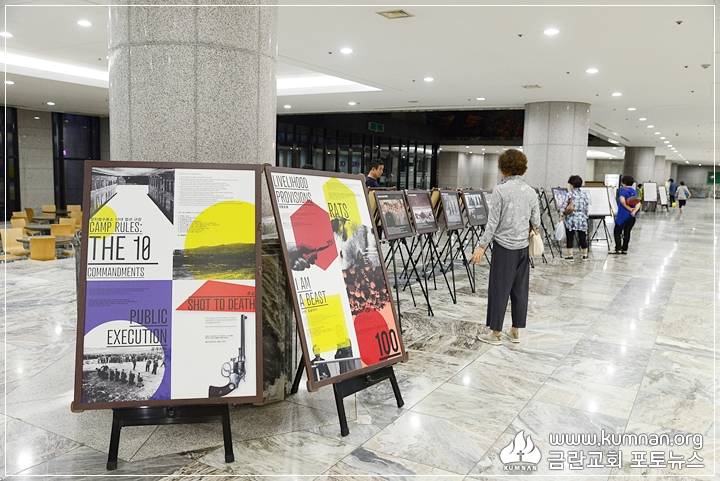 18-0616북한인권사진전1.JPG