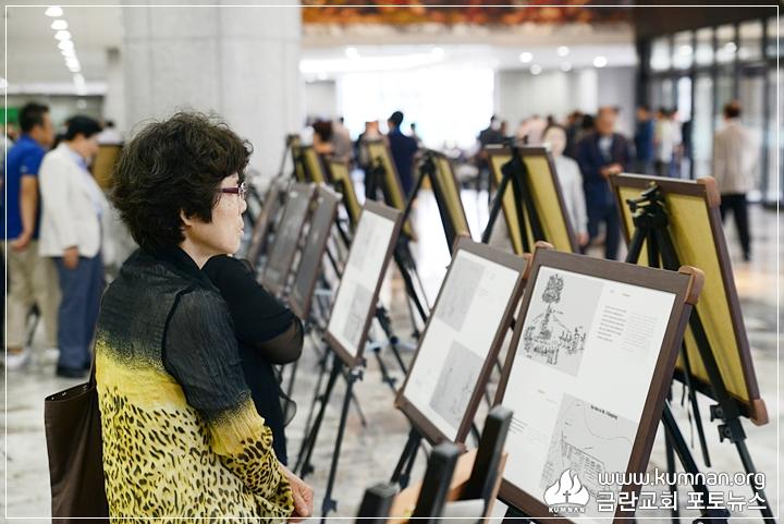 18-0624북한인권사진전1.JPG
