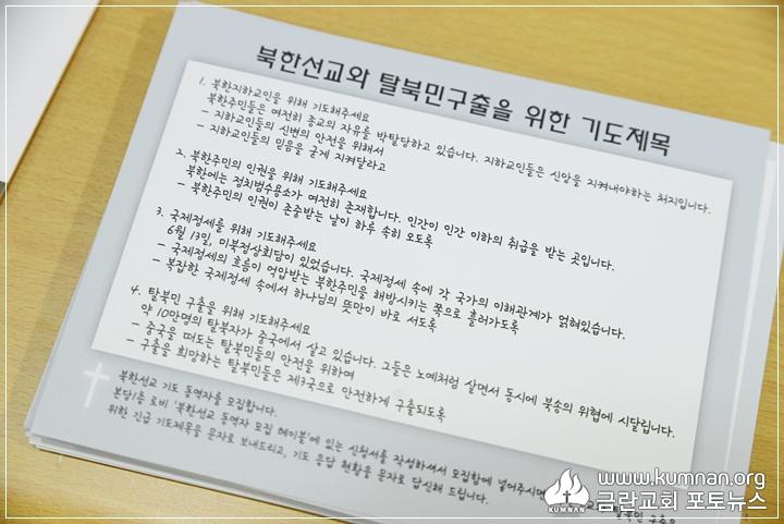 18-0624북한인권사진전12.JPG