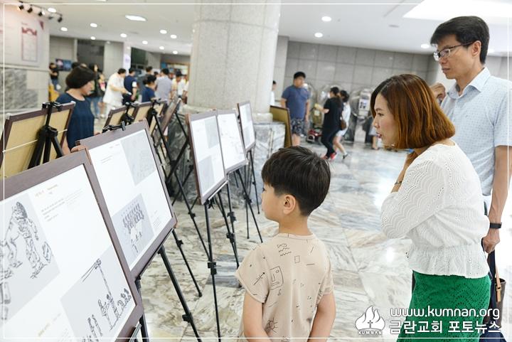 18-0624북한인권사진전6.JPG