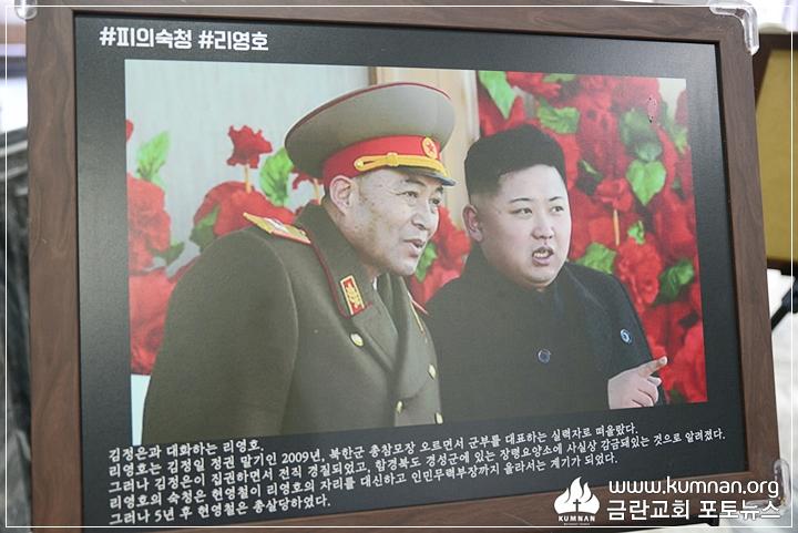 18-0624북한인권사진전19.JPG