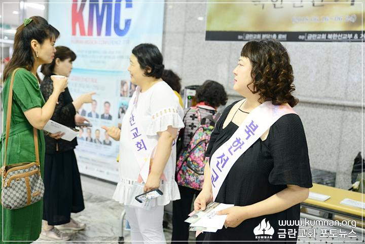 18-0624북한인권사진전18.JPG