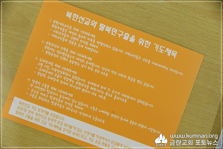 18-0624북한인권사진전13.JPG