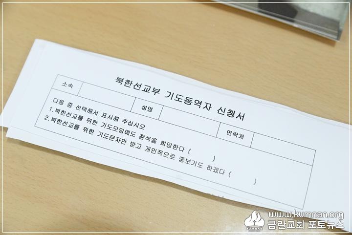 18-0624북한인권사진전16.JPG