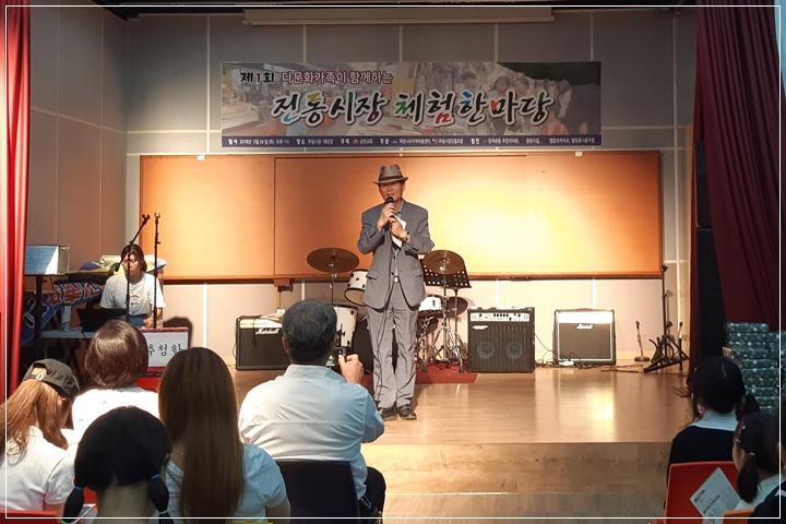 18-0526다문화축제_8.jpg